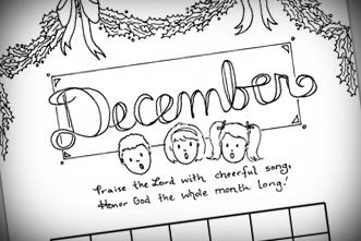 Printable___December_437622237.jpg