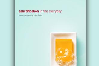 eBook___Sanctification_846284013.jpg