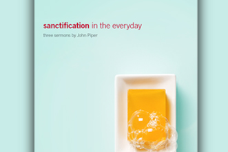 eBook___Sanctification_846284013.jpg
